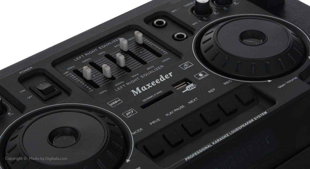 مکسیدر مدل MX-ES2122