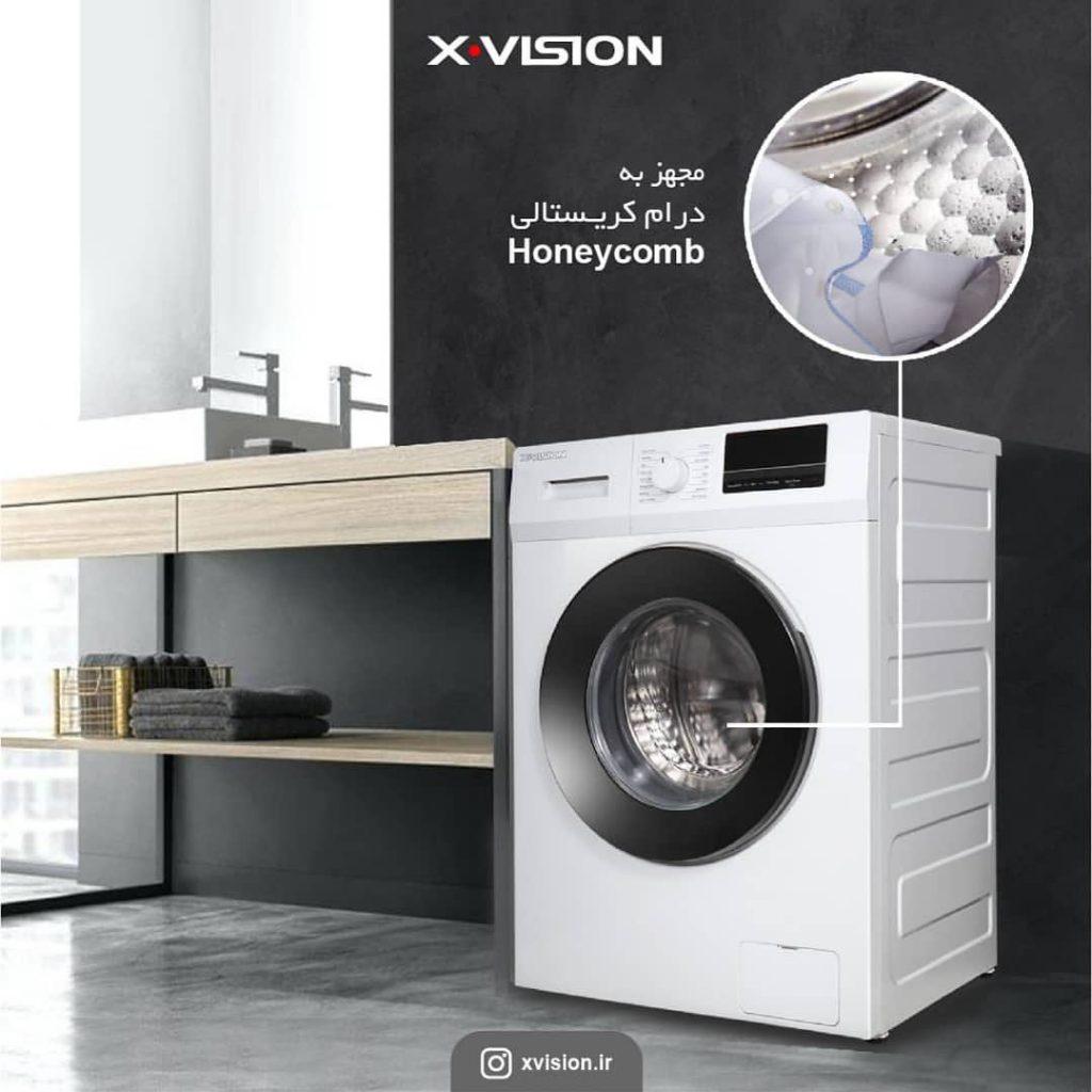 لباسشویی ایکس ویژن